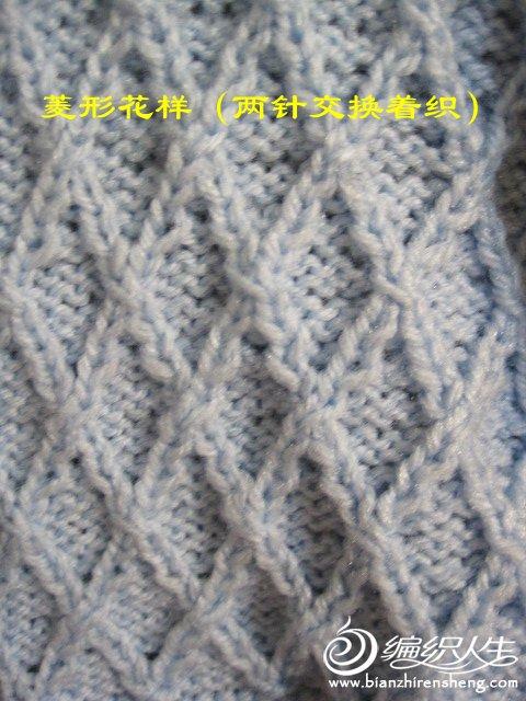 织姐手工--儿子的毛衣 (7).jpg