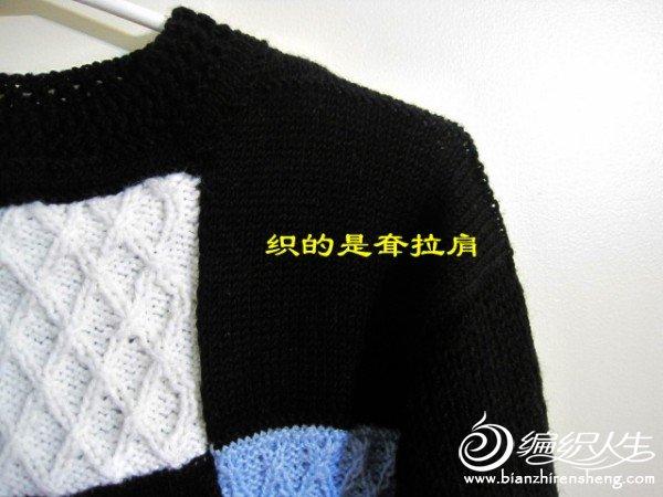 织姐手工--儿子的毛衣 (10).jpg