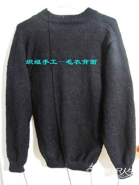 织姐手工--男士毛衣背面