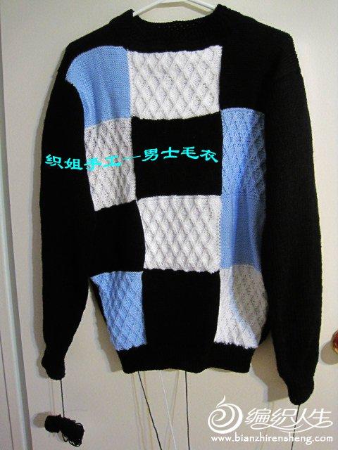 织姐手工--儿子的毛衣 (15).jpg