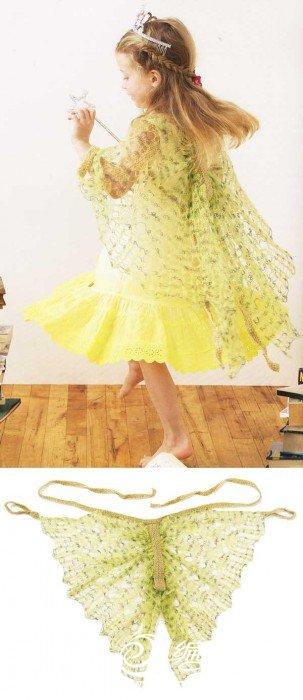 pijian-knit-fairywings.jpg
