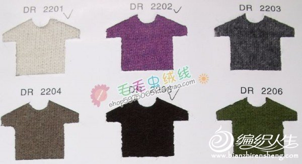 QQ截图20111101011717.jpg