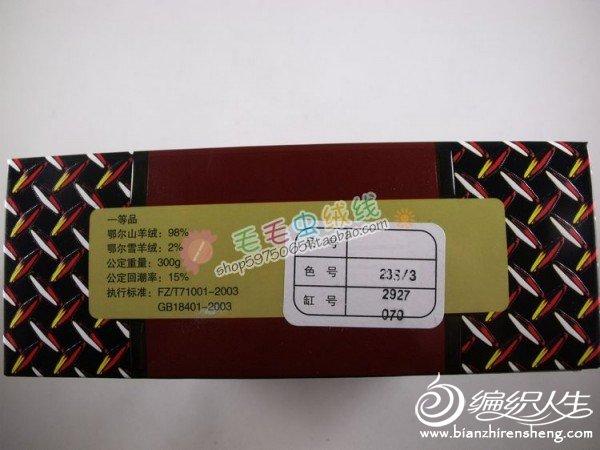 DSCF2451.jpg