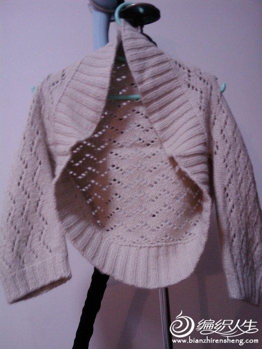 米白色贝壳衣