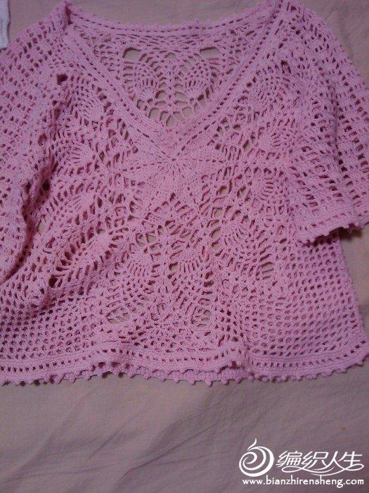 粉红色钩衣
