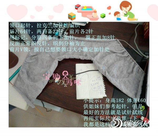 CIMG6106_����.jpg