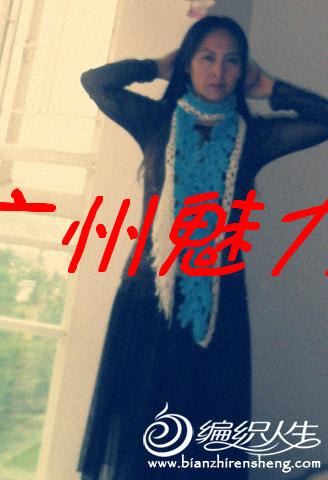 QQ截图20111029134151_副本.png