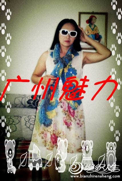 QQ截图20111029134314_副本.png