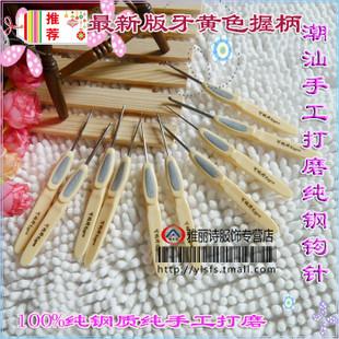 T1_69gXkhiXXcfU3Ha_091228.jpg_310x310.jpg