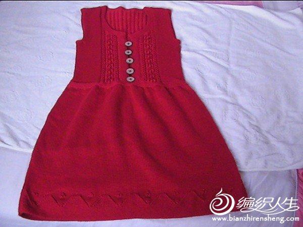 红裙装背心.JPG