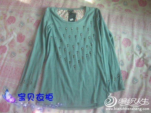 绿衫.jpg