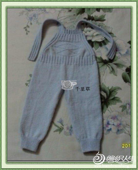 千里草-童裤.jpg