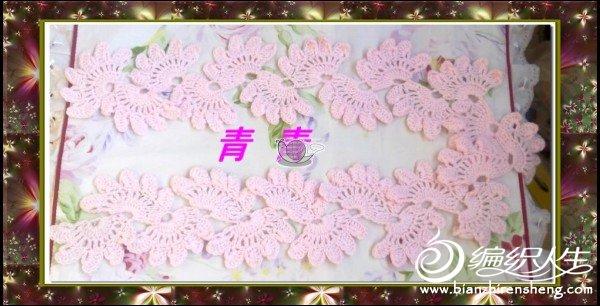 青青-宝宝太阳花围巾.JPG