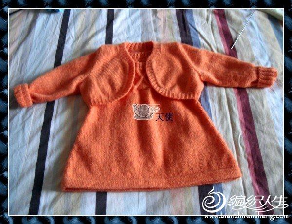 天使-橙衣.jpg