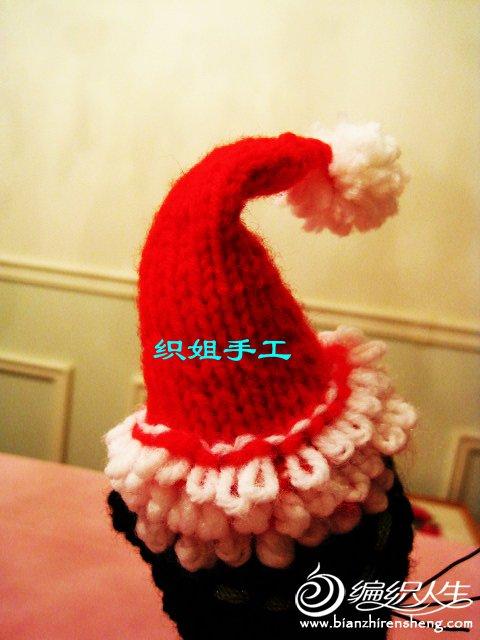 织姐手工--圣诞送礼猫 (5).jpg