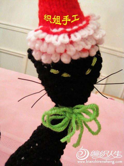 织姐手工--圣诞送礼猫 (7).jpg