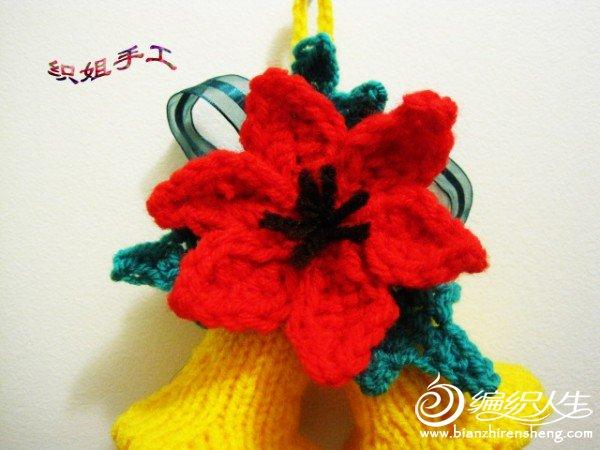 织姐手工--圣诞铃铛 (5).jpg
