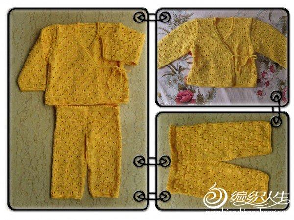 黄套装.jpg