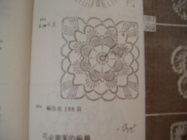 P1010131.JPG