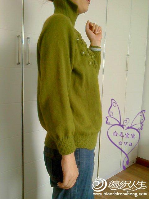 毛衣4.jpg
