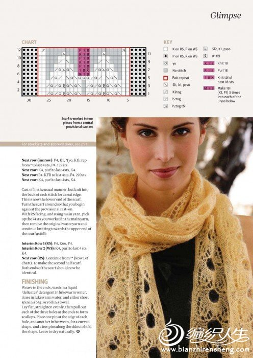 the-knitter-2011-11_page31_image1.jpg