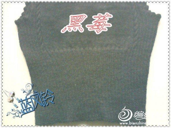 2011103006.JPG