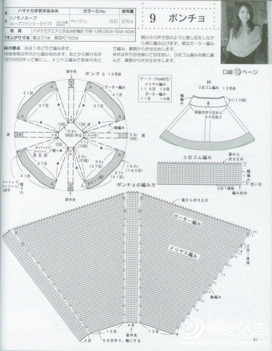 2241.jpg