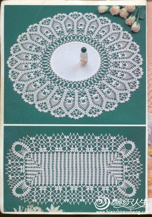 centro branco1 foto.jpg