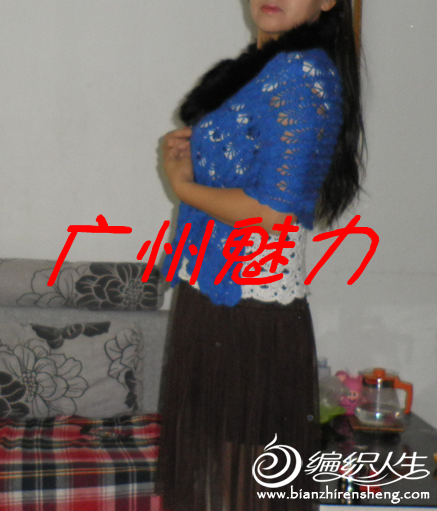 QQ截图20111103091044_副本.png
