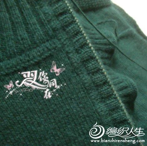 DSC00750_副本.jpg