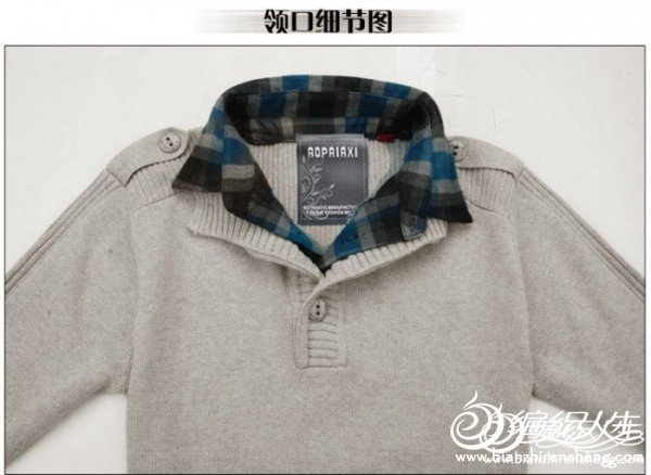 爱无限……老公的羊绒衣(编织说明已上)