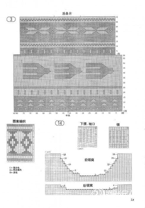 p53.jpg