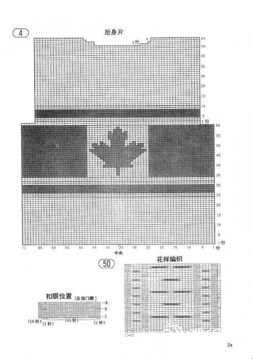p55.jpg