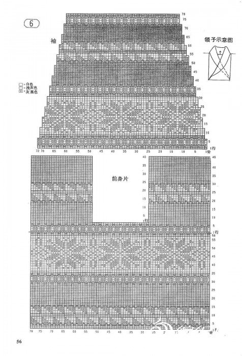 p56.jpg