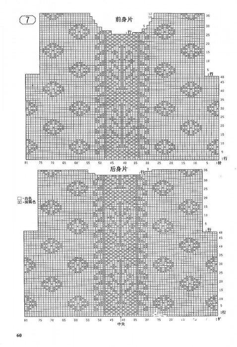 p60.jpg