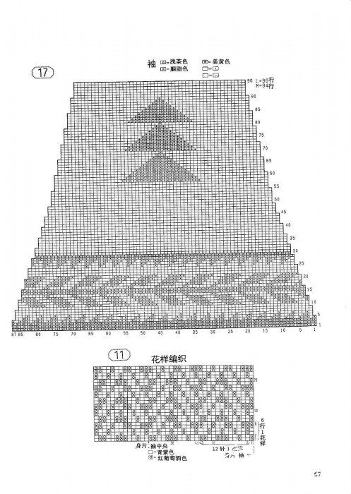 p67.jpg