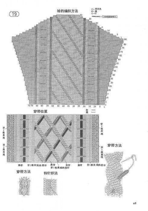 p69.jpg
