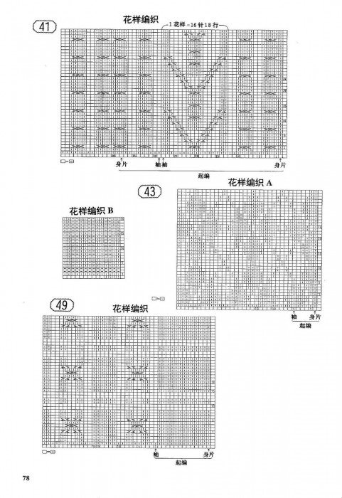 p78.jpg