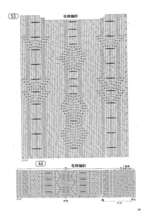 p79.jpg