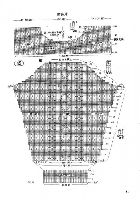 p81.jpg