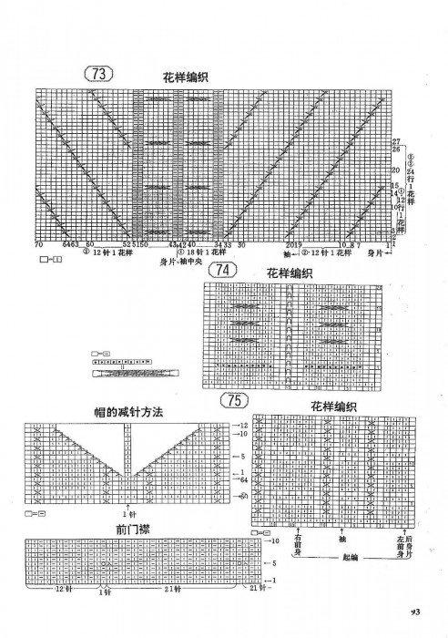 p93.jpg