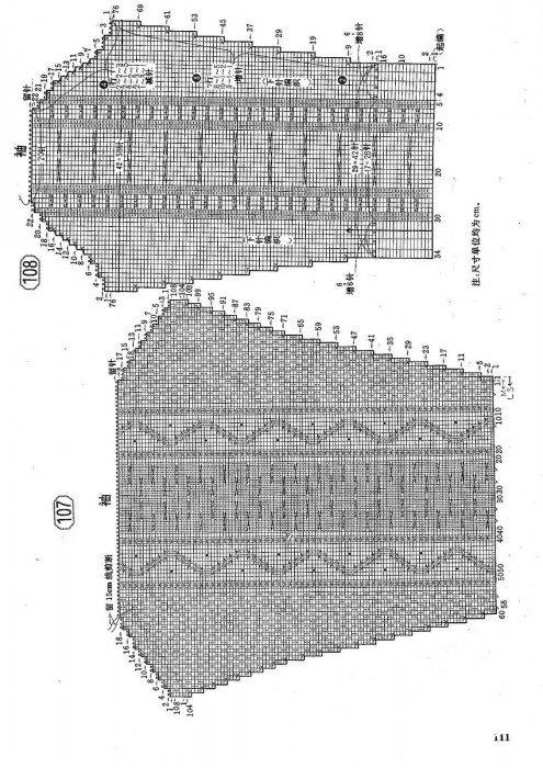 p111.jpg