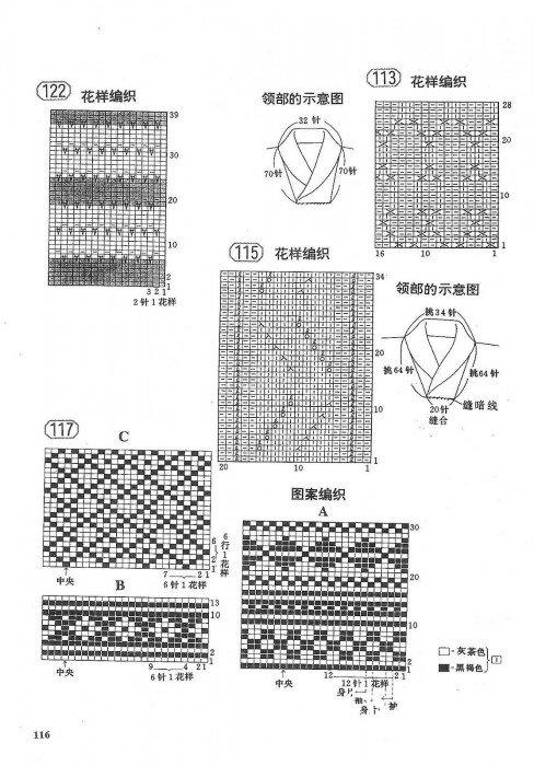 p116.jpg