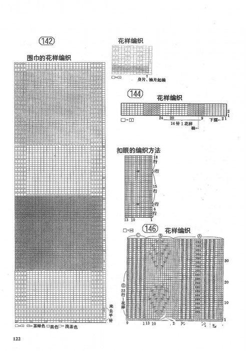 p122.jpg