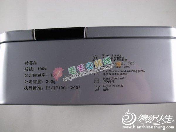 DSCF2585.jpg