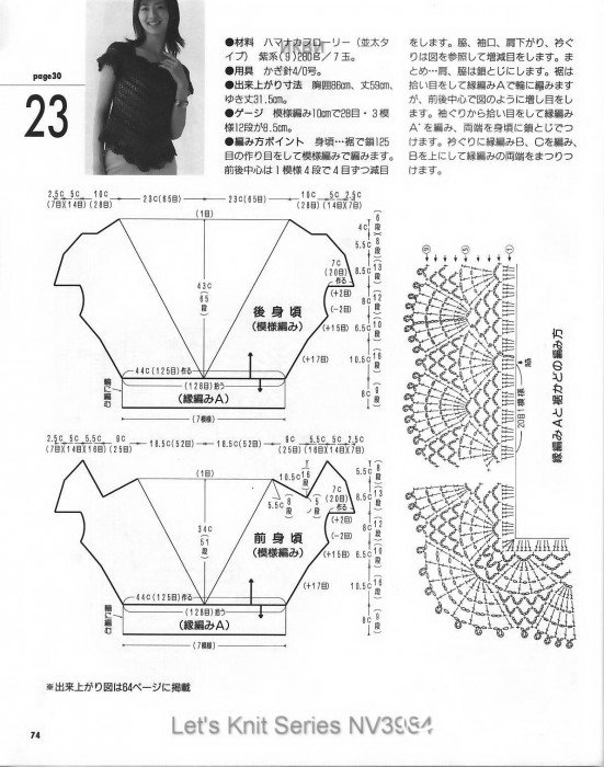 026图解1.jpg