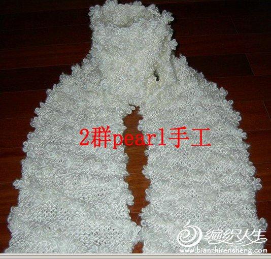 2群姐妹围巾白色.jpg