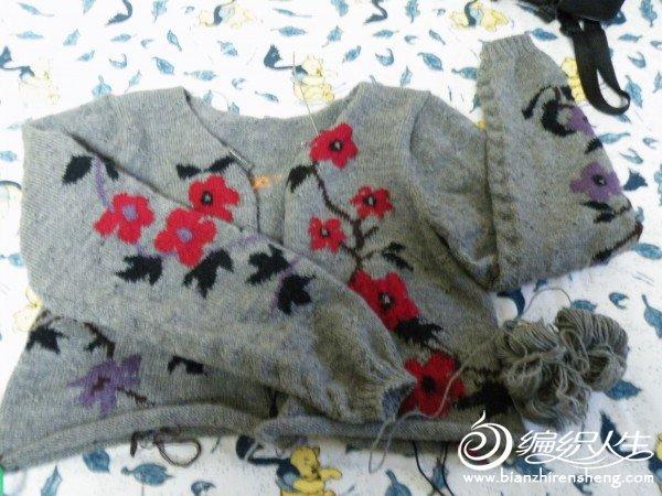 袖子也是织好后缝上的