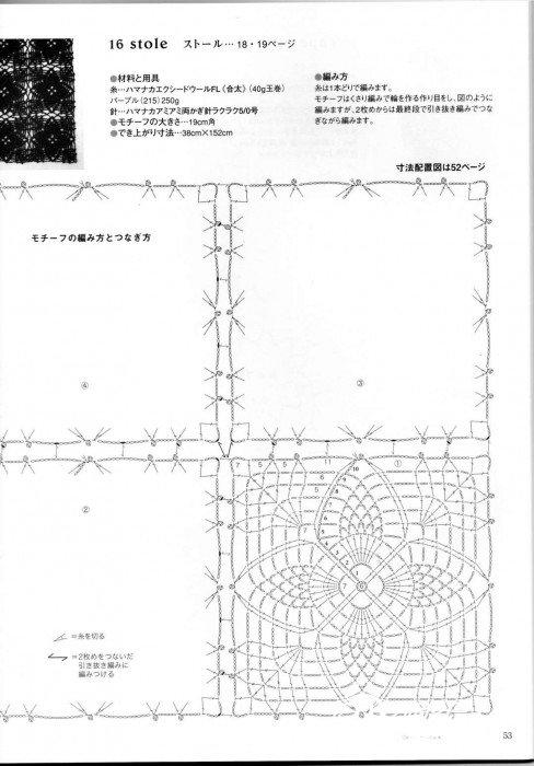 围巾图解.jpg