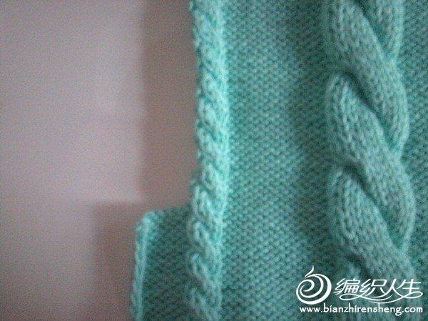 2011-11-04 13.41.19.jpg